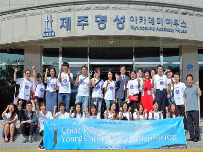China-Korea Leadership Retreat on Jeju Island, South Korea