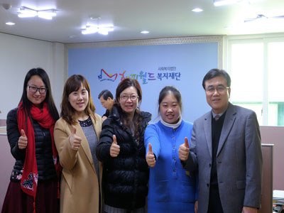 With Chen Ting, first from the left, at the Social Service Center in Seoul