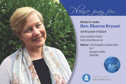 Sharon Bryant prayer card