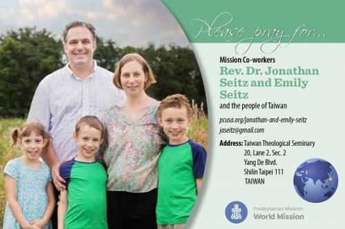 Prayer card - Jonathan and Emily Seitz