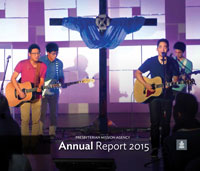 2014_annual_report_small200