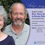 Prayer card - Rev. Sara Armstrong and Rusty Edmondson