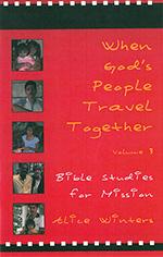 biblestudies-thb