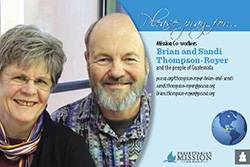 Brian and Sandi Thompson-Royer Prayer Card