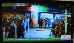 Television coverage of the Hong Kong Mongkok Riot