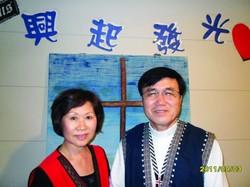 Rev. Choon and Yen Hee Lim