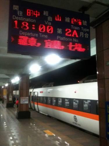 The Six O'Clock Train to Taipei