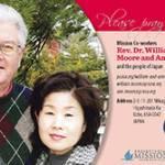 Rev. Dr. Bill and Ann Moore Prayer Card