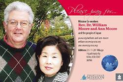 Rev. Dr. Bill and Ann Moore Prayer Card