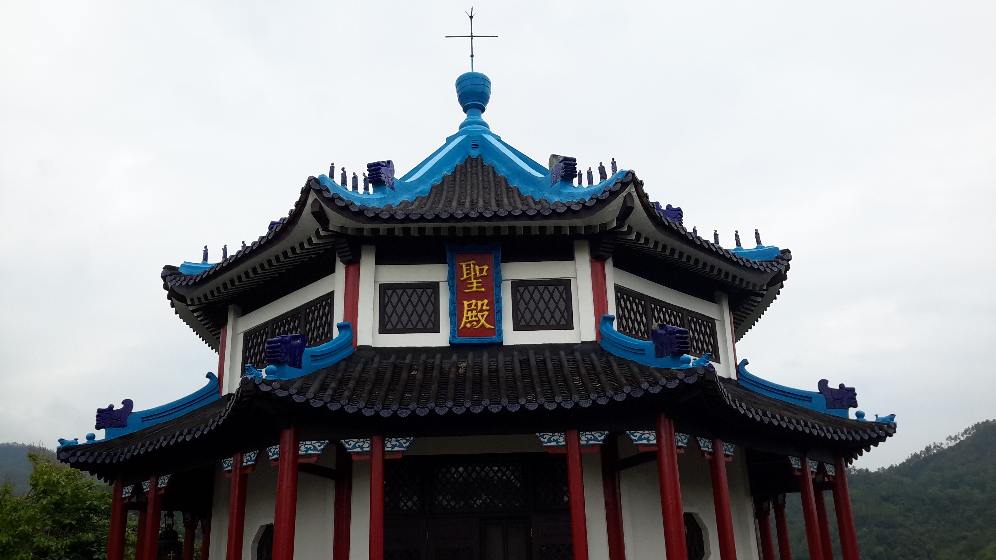 A Chinese Christian church building