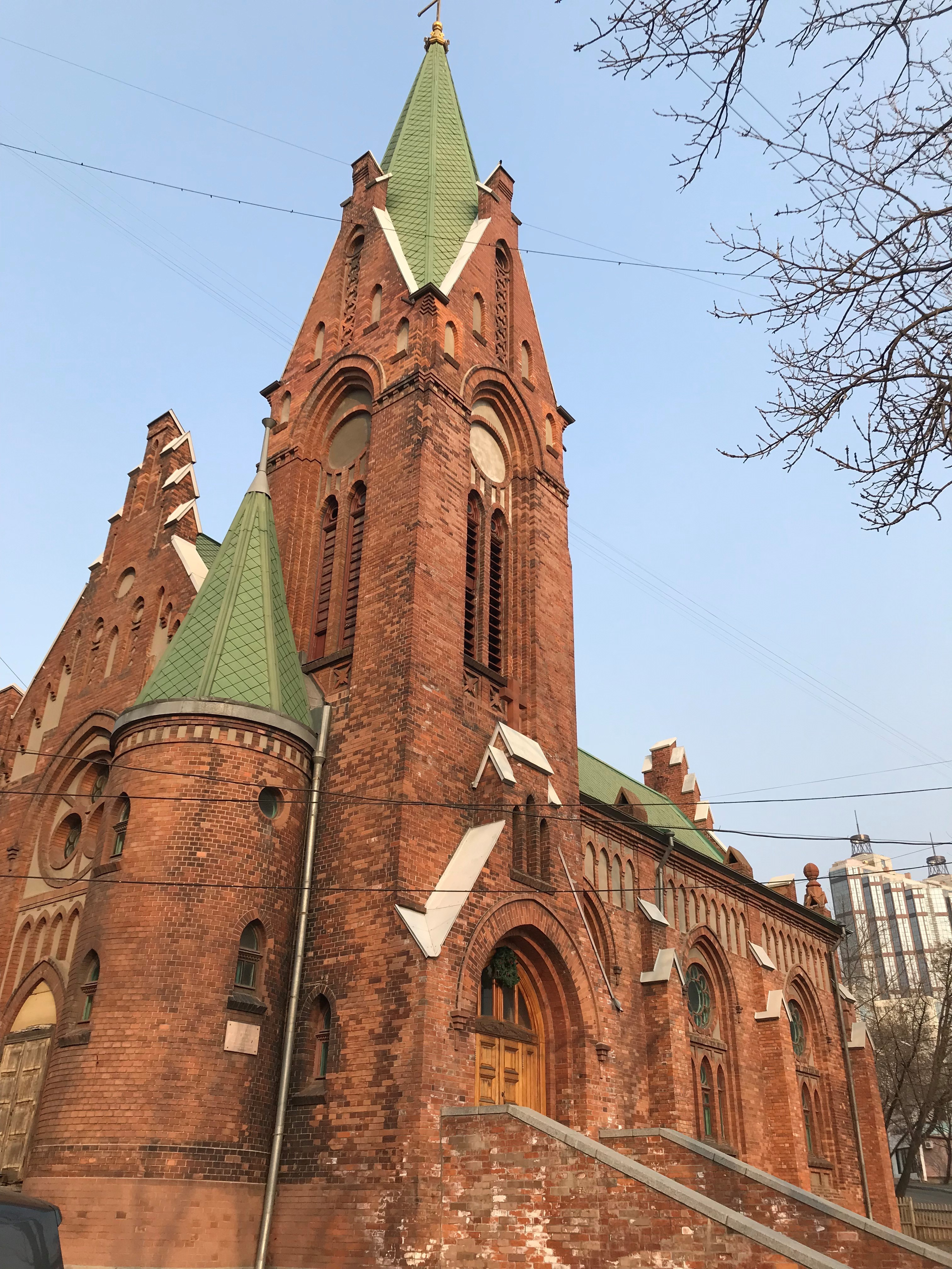 St. Paul's Lutheran Church, Vladivostok, Russia.