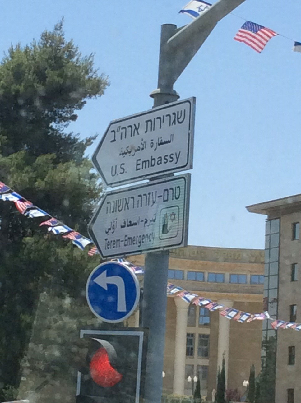 New signs point the way to the U.S. Embassy, relocated in May from Tel Aviv to the Arnona neighborhood of Jerusalem.