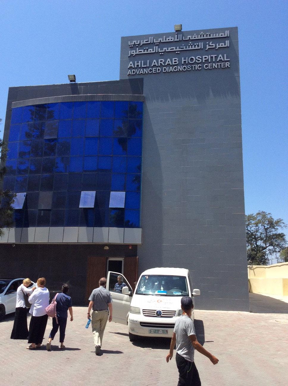 The Advanced Diagnostic Center at Ahli Arab Hospital, Gaza. Ahli Arab Hospital is the only Christian-run hospital in Gaza.