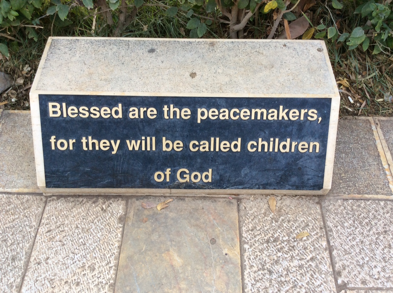 A plaque at the Mount of Beatitudes in northern Israel.
