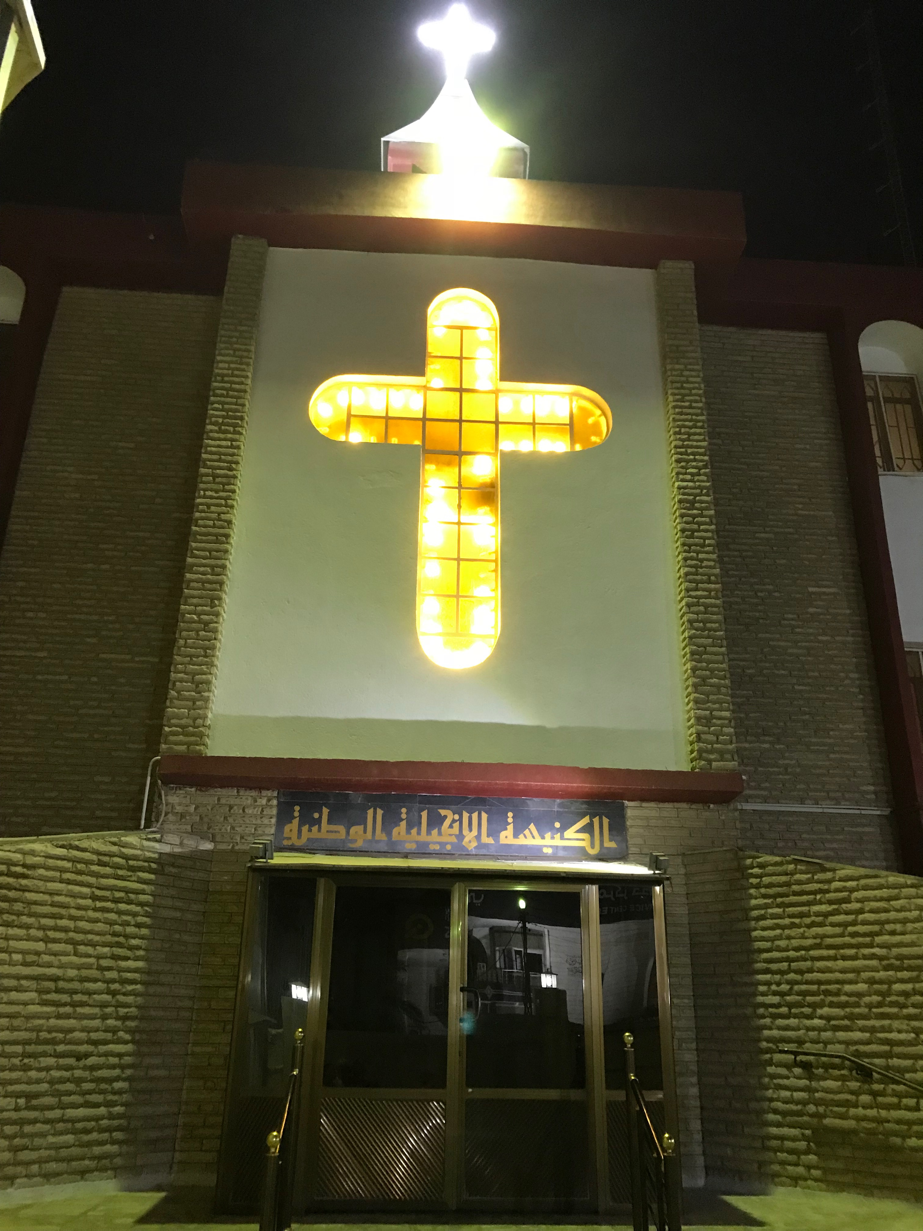 The lit crosses of the Presbyterian Church in Basra—a visible reminder to the wider community of this congregation's continuing service to those who are most vulnerable.
