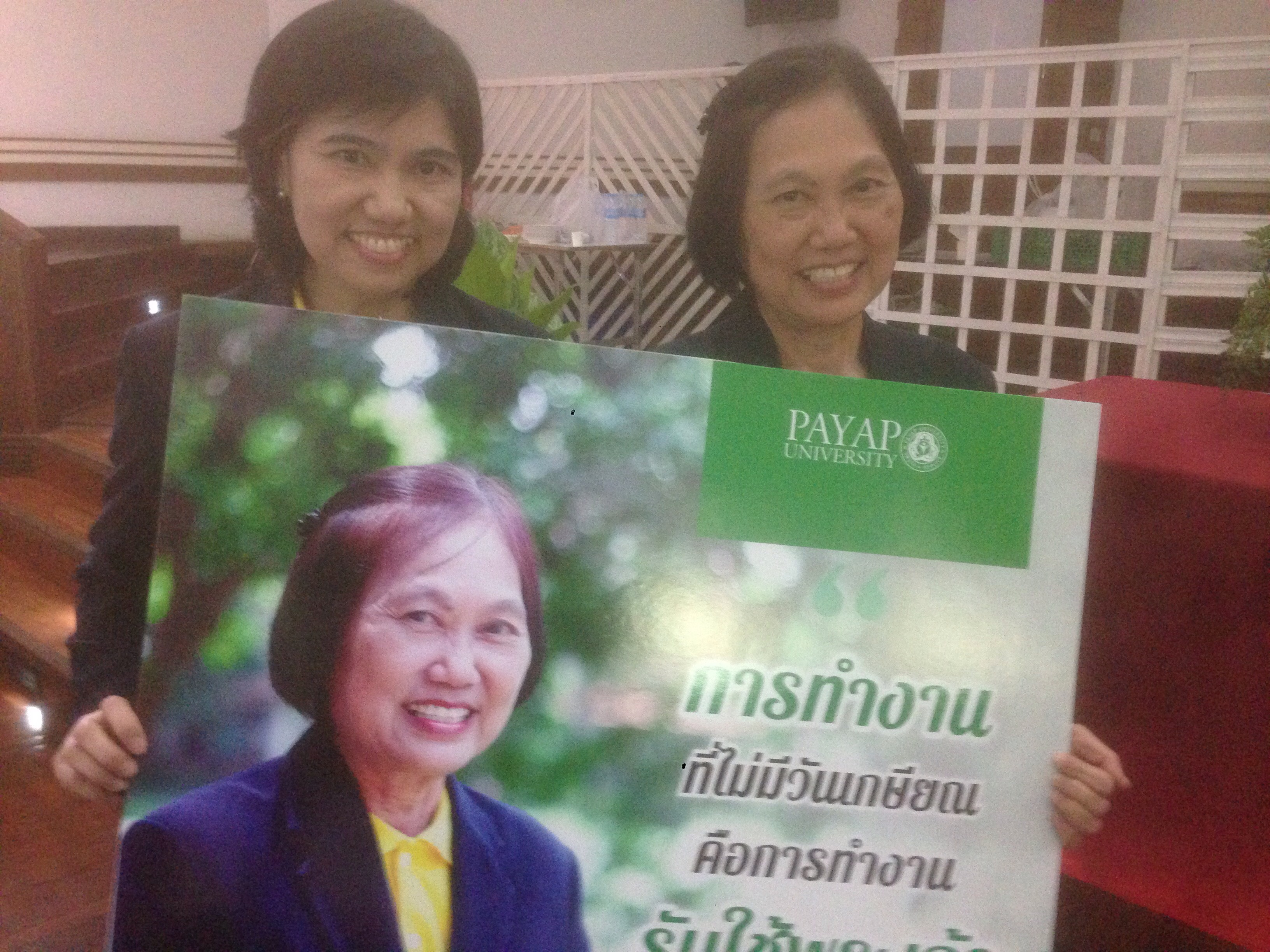 Ms. Tassaneeya and her sister, Dr. Vanlapa, both of whom came to know Christ at Payap University.