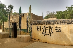 A roadside mosque in Niger, where everyone is welcome during the hours of prayer. While Christian worship tends to focus on the Sunday gathering of the community, I sometimes find myself wishing there were more sacred spaces like this for Christians, which were open for people to stop by, enter, and pray.