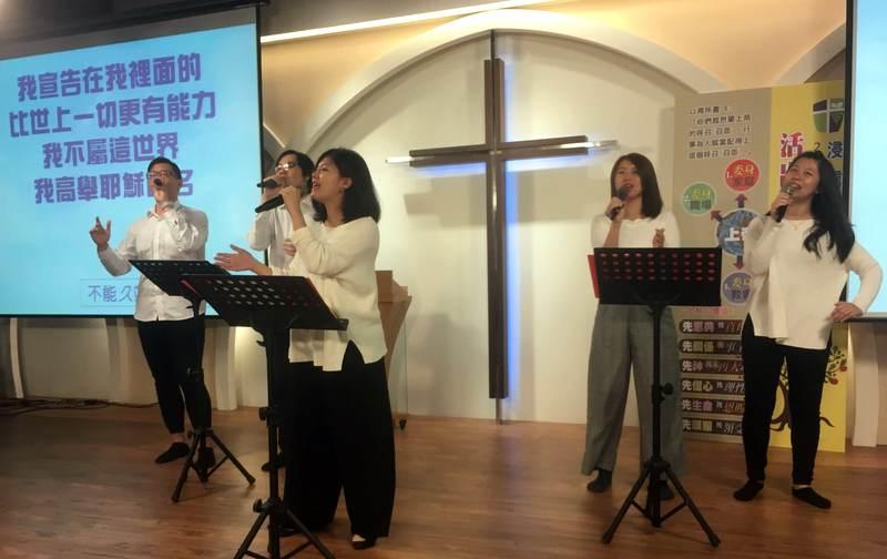 The worship band leading worship.