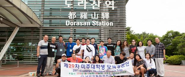 Korean Congregational Support
