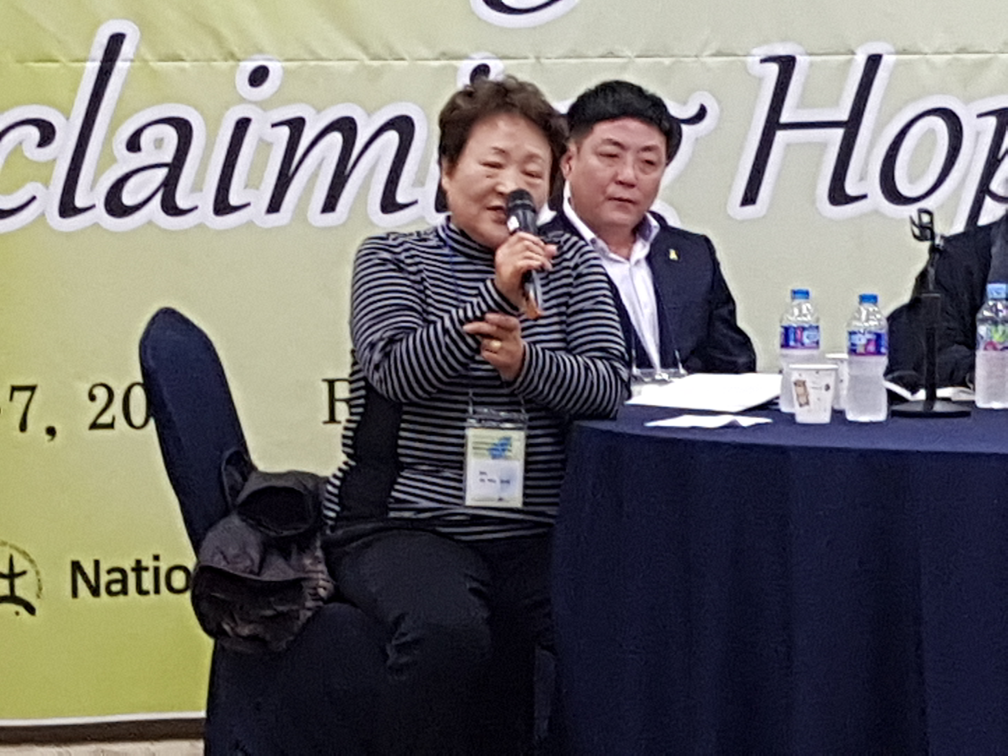 Ms. Ko Wan Soon describes her experience during one of the Jeju massacres (1948-1954).