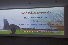 Welcome at Xiangcheng Church in Suzhou
