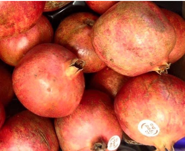 May God make your blessings as numerous as there are seeds in a pomegranate