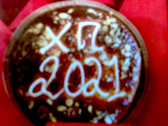 New Year's cake Vassilopita