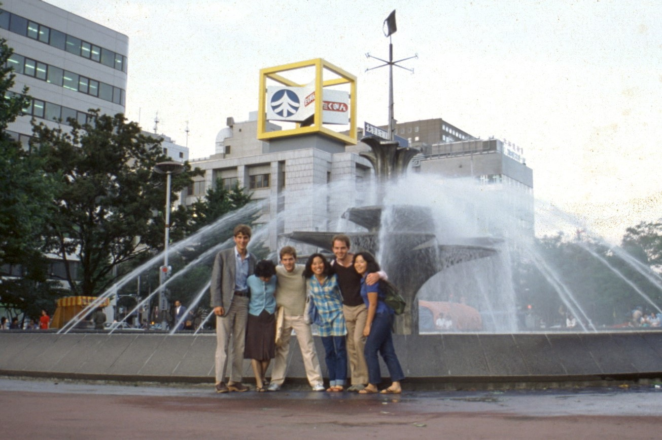 With Lewis & Clark friends at Odori Park. Sapporo, 1982.