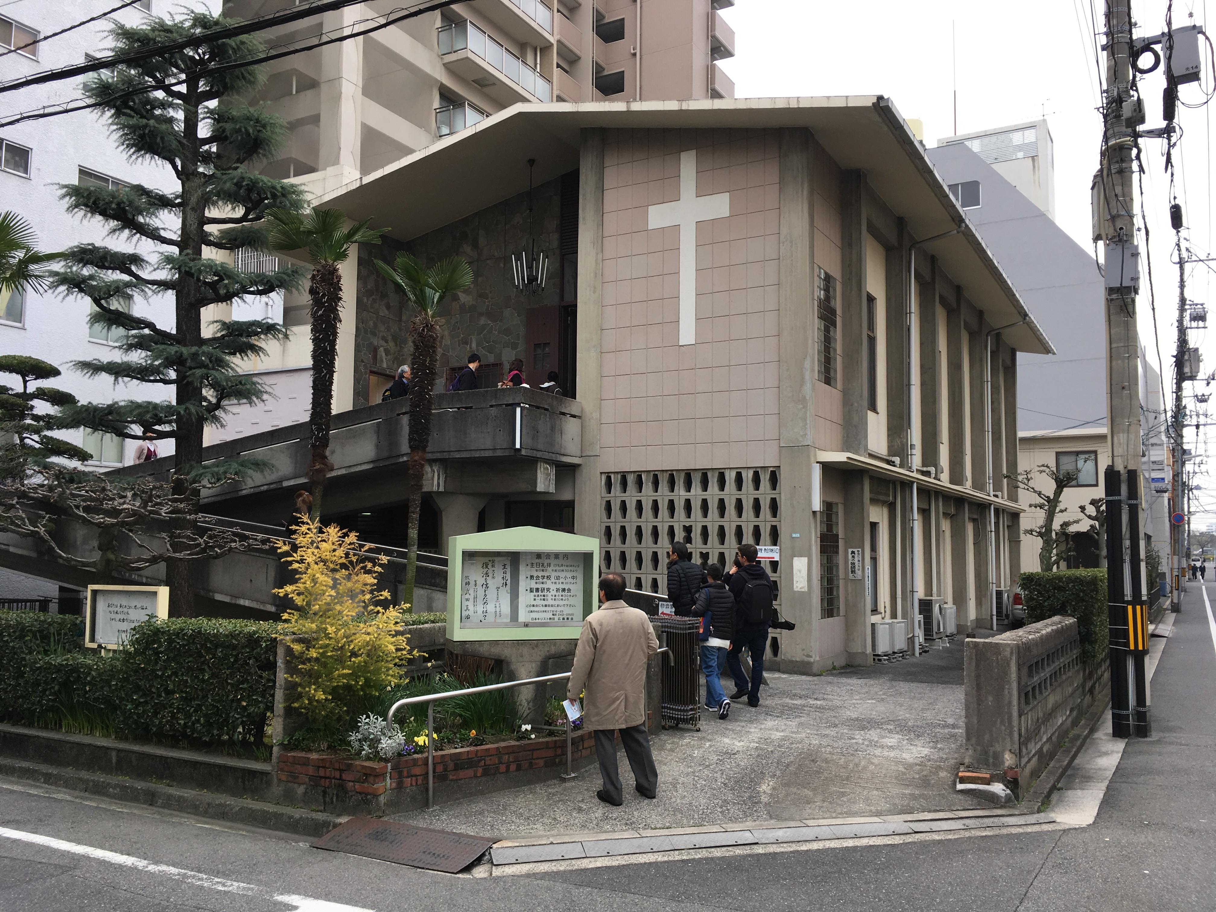 Hiroshima church