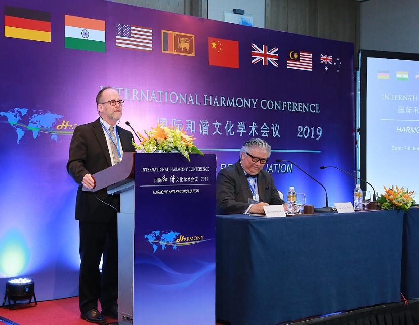 International Harmony Conference Sri Lanka.