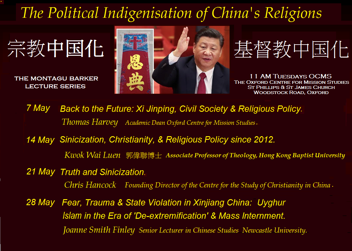 Lecture series on church and China