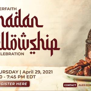 invite to ramadan celebration