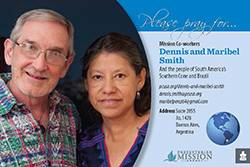 Dennis and Maribel Smith Prayer Card