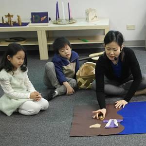 A Korean-American congregation