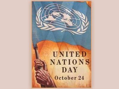 United Nations Day cover