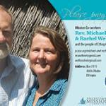 Rev. Michael Weller and Rachel Weller Prayer Card