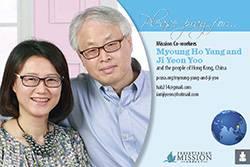 Myoung Ho Yang and Ji Yeon Yoo Prayer Card